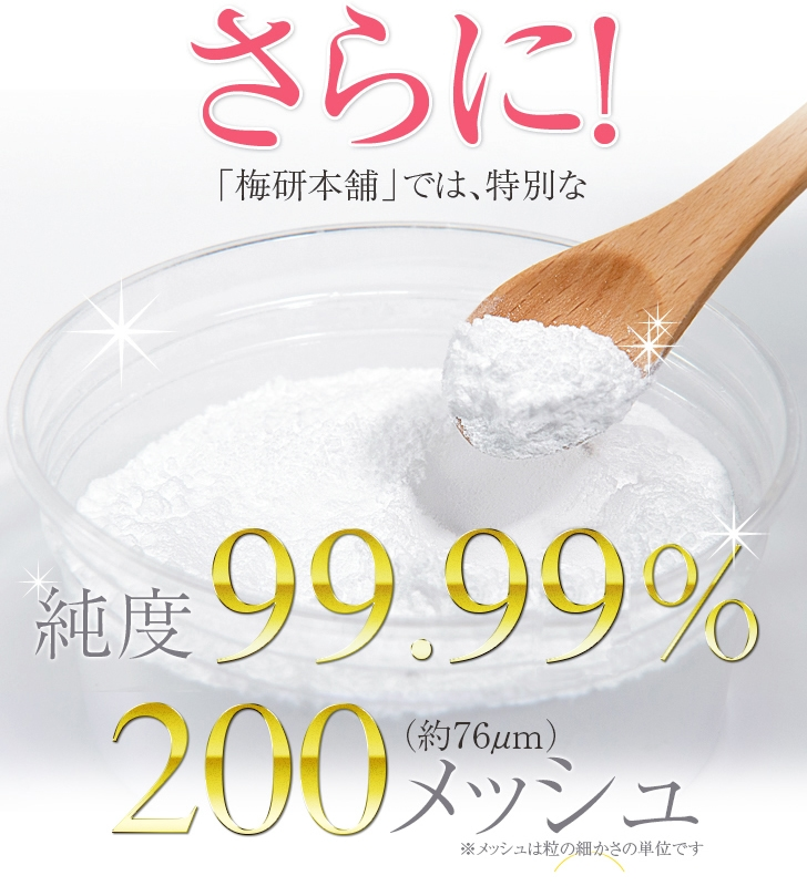 有機ゲルマニウム粉末99.99%