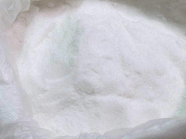ヒマラヤ岩塩ホワイト(クリスタル)あら塩