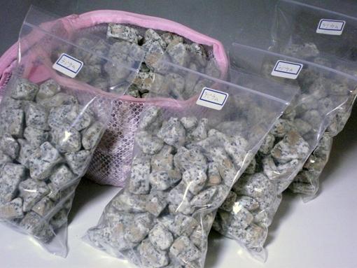 ラジウム鉱石
