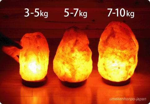 ヒマラヤ岩塩ランプ